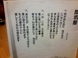 CN_2014_0826_1421_40.jpg