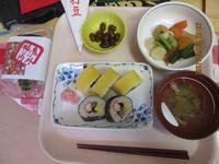 20170203節分昼食.JPGのサムネール画像